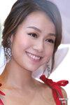 Jacqueline Wong 黃心穎 5DM32796a