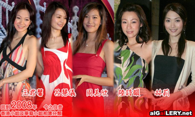 2008-04-06 周美欣,張嘉兒,王君馨,林莉,陸詩韻