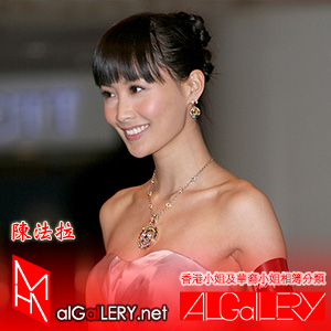 2008-12-03 陳法拉