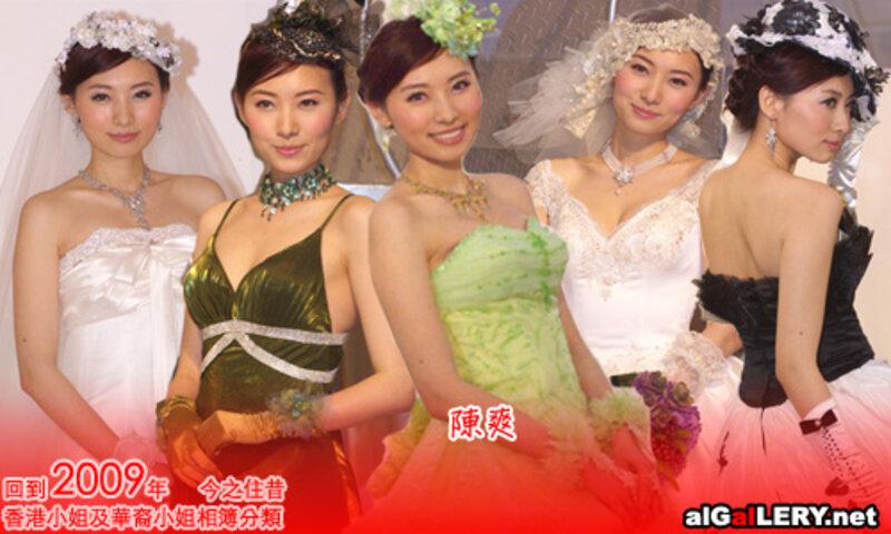 2009-02-14/15 陳爽