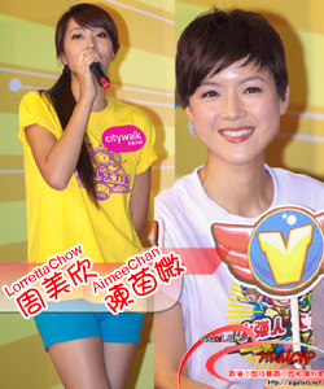 2009-06-27 周美欣,陳茵媺