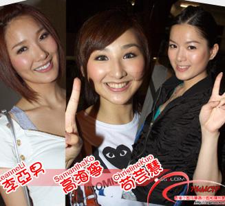 2009-07-16 高海寧,李亞男,苟芸慧