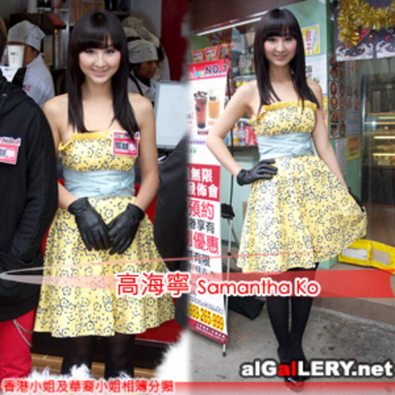 2010-01-08 高海寧