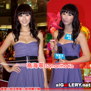 2010-01-11 高海寧