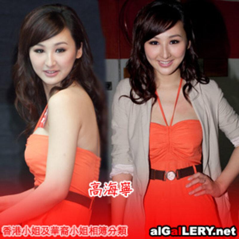 2012-04-09 高海寧