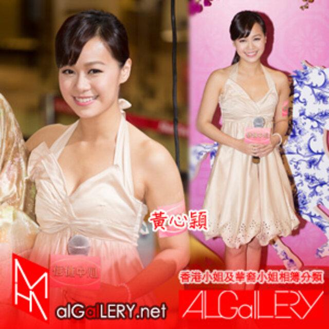 2014-02-05 黃心穎