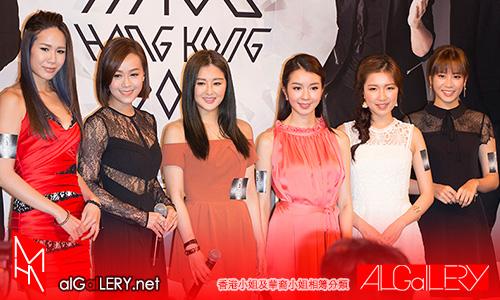 2015-05-25 香港小姐招募