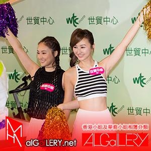 2016-08-14 高海寧,陳瑩