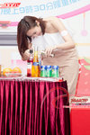 A0421_IMG_5594