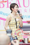 A0421_IMG_5606