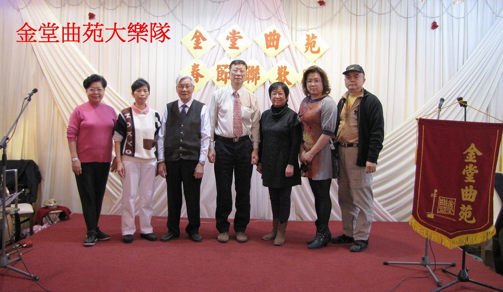 https://images4.fotop.net/albums6/fong3288/04032011/IMG_9422_002.jpg